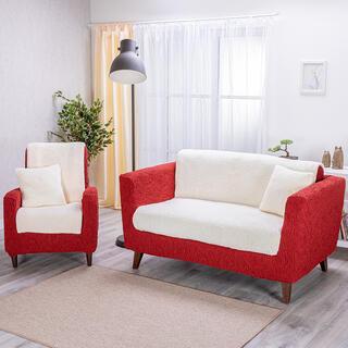 Cuverturi pentru canapea culoare de smântână