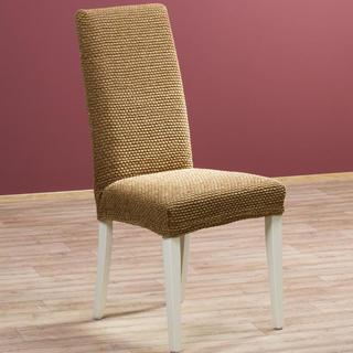 Huse multielastice ZAFIRO tutunului scaun cu spatar 2 buc 40 x 40 x 60 cm