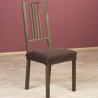 Huse multielastice ZAFIRO ciocolatei scaun 2 buc (40 x 40 cm)