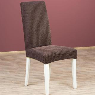 Huse multielastice ZAFIRO ciocolatei scaun cu spatar 2 buc 40 x 40 x 60 cm