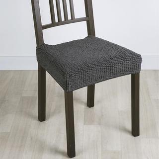 Huse care se întind foarte bine GLAMOUR gri scaun 2 buc (40 x 40 cm)