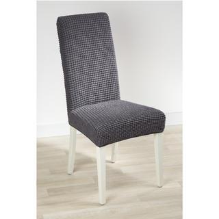 Huse care se întind foarte bine GLAMOUR gri, scaun cu spatar 2 buc (40 x 40 x 60 cm)