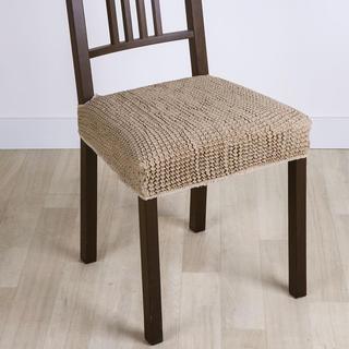Huse care se întind foarte bine GLAMOUR alunei scaun 2 buc (40 x 40 cm)