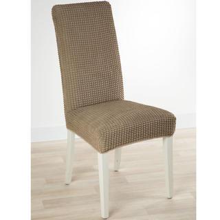 Huse care se întind foarte bine GLAMOUR alunei scaun cu spatar 2 buc (40 x 40 x 60 cm)