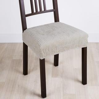 Huse care se întind foarte bine GLAMOUR smântânii, scaun 2 buc (40 x 40 cm)