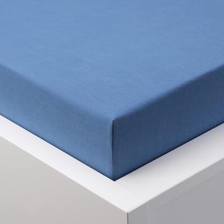 Cearșaf cu elastic jersey EXCLUSIVE de culoare albastru regal