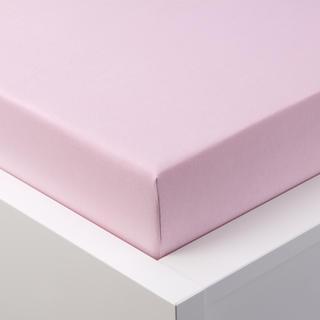 Cearșaf cu elastic jersey EXCLUSIVE roz