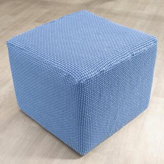Huse care se întind foarte bine NIAGARA albastre taburet (40 x 60 cm)