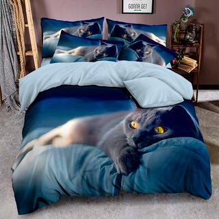 Lenjerie de pat din microfibră DARK BLUE