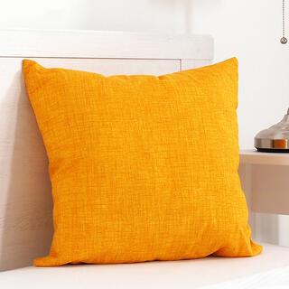 Pernuţă decorativă BESSY 45 x 45 cm galbenă
