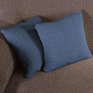 Huse bielastice BUKLÉ denim feţe de pernă 2 buc (40 x 40 cm)